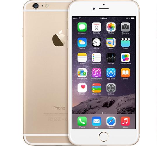 apple iphone 6 plus ekran degisimi ve fiyati