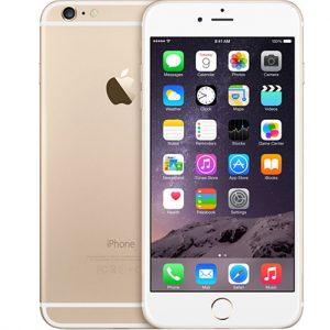 apple iphone 6 plus batarya degisimi