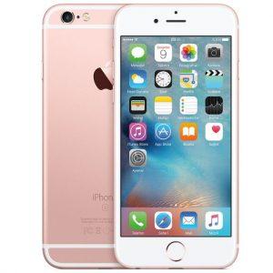 apple iphone 6s batara degisimi