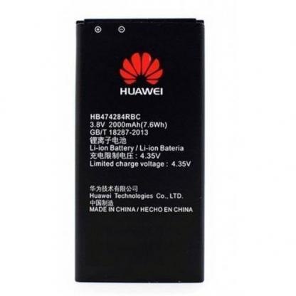 Huawei Batarya Değişimi