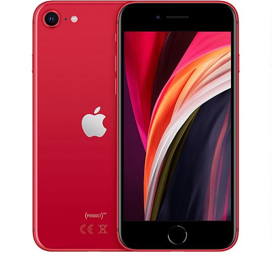 apple iphone se 2020 ekran degisimi ve fiyati