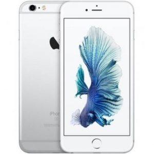 iphone 6s plus hafiza yukseltme