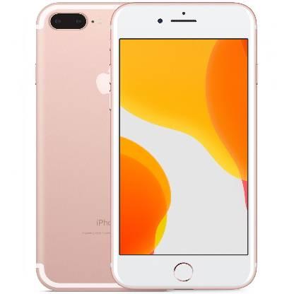 iphone 7 plus hafiza yukseltme
